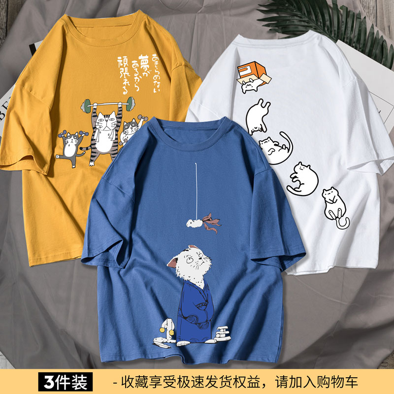 [3 Pieces] Pure Cotton-haze Blue / Fishing-turmeric / Exercise Cat-white / Kitten Box