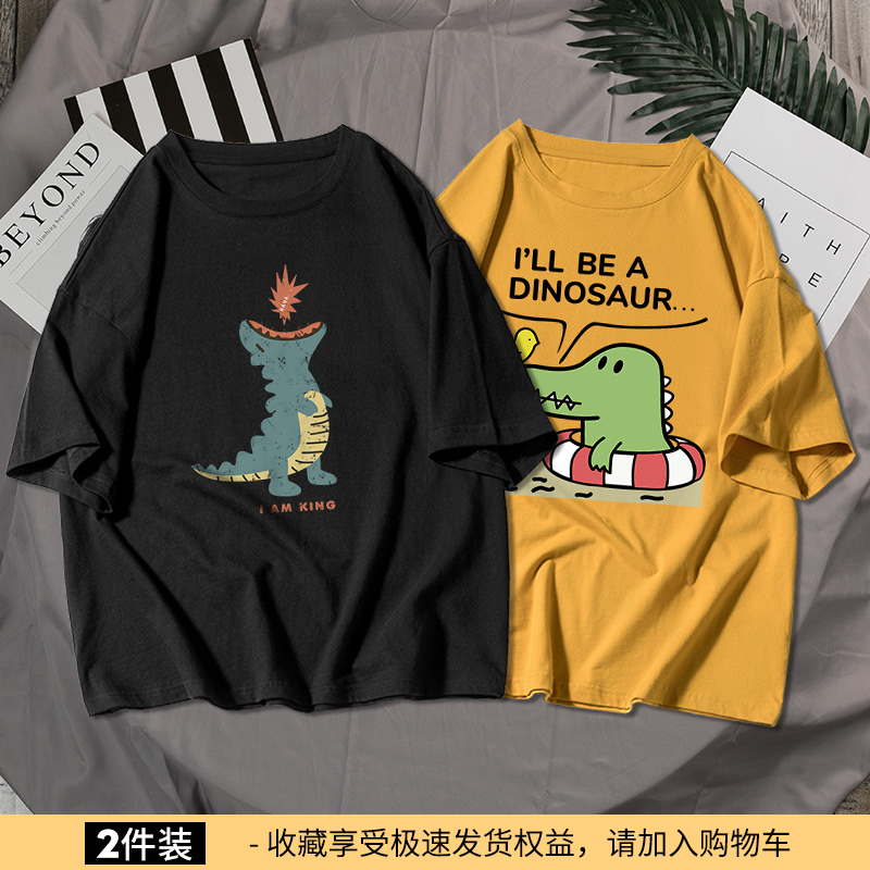 [2 Pieces] Pure Cotton-black / Little Dinosaur-turmeric / Dinosaur Paddling