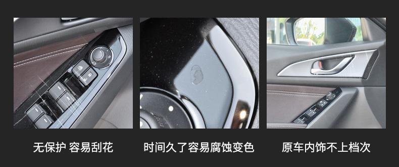 Ốp nâng hạ kính và tay nắm cửa trong nhiều màu Mazda 3 2014-2019 - ảnh 7