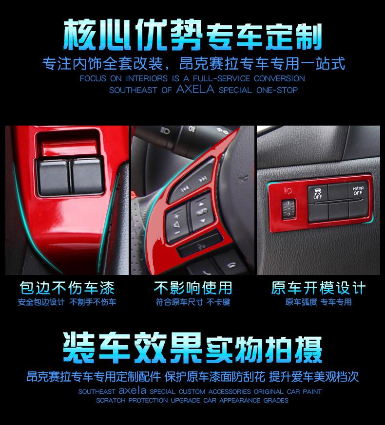 Bộ full nội thất xe Mazda3  2014-2016 - ảnh 4