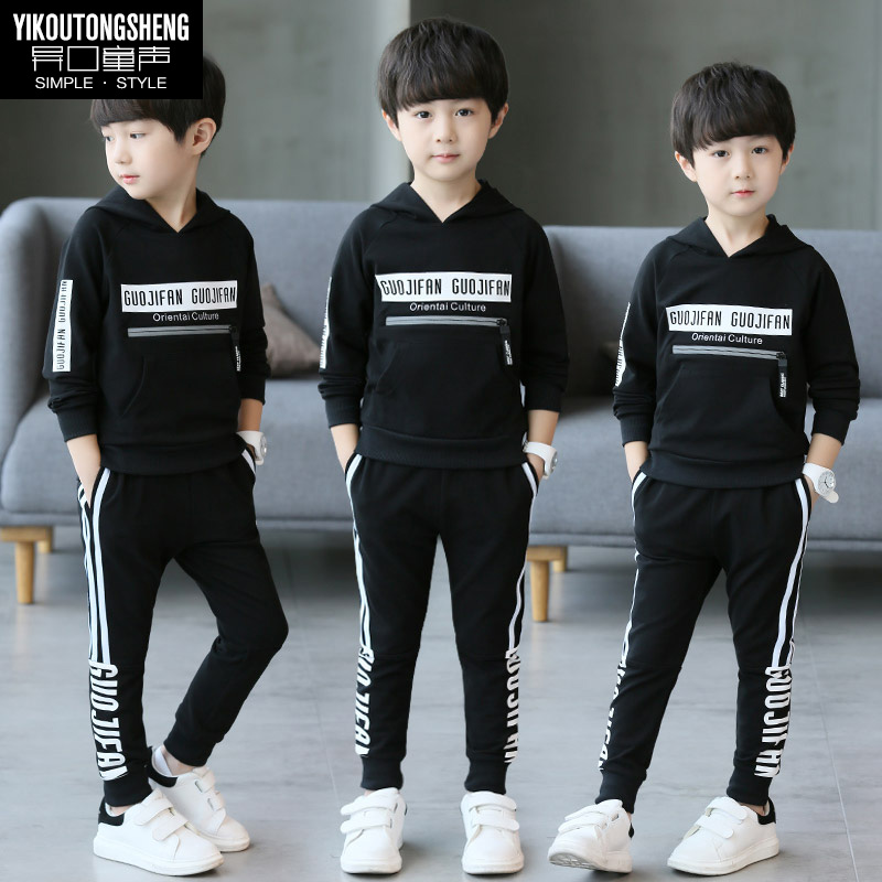 83959ae9c806 Children s clothing boys autumn set 2017 new 6 children 7 SPring 8 Sports 9 boys  autumn 10-year-old Korean tide clothing