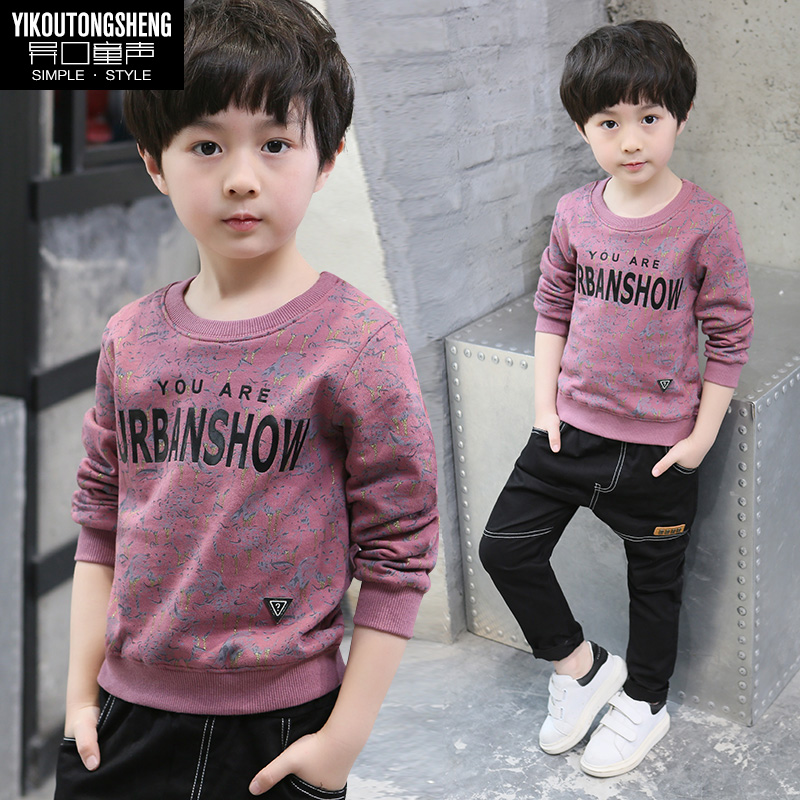 7a99a5f47488 USD 21.54  Children s clothing boys spring long-sleeved T-shirt 2018 ...
