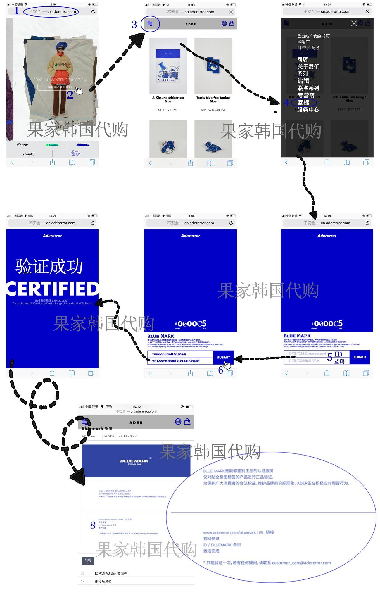 韓國代購專賣~藍碼可驗2021春夏新品「ADER ERROR」Jumbled sweatshirt褶皺衛衣