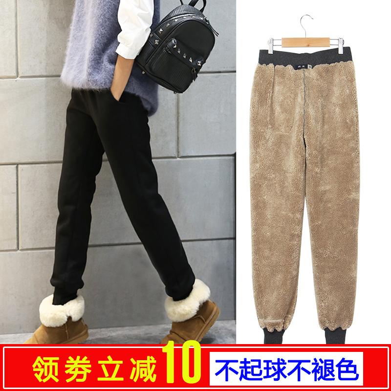 [USD 81.09] Plus velvet thick sweatpants casual pants ...