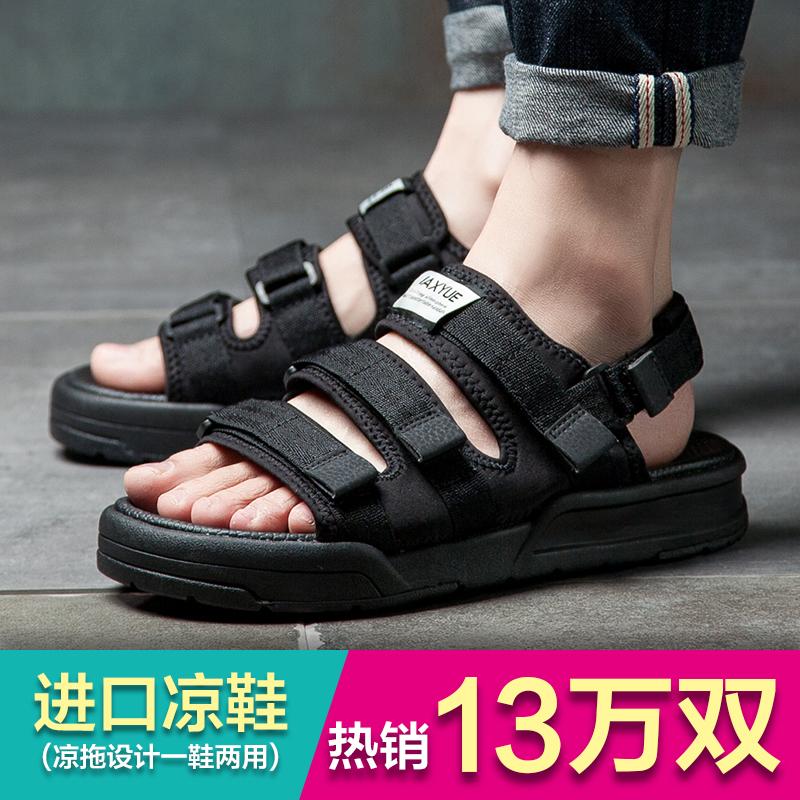 凉鞋男士沙滩鞋2018新款学生运动夏休闲韩版软底黑色百搭潮流拖鞋