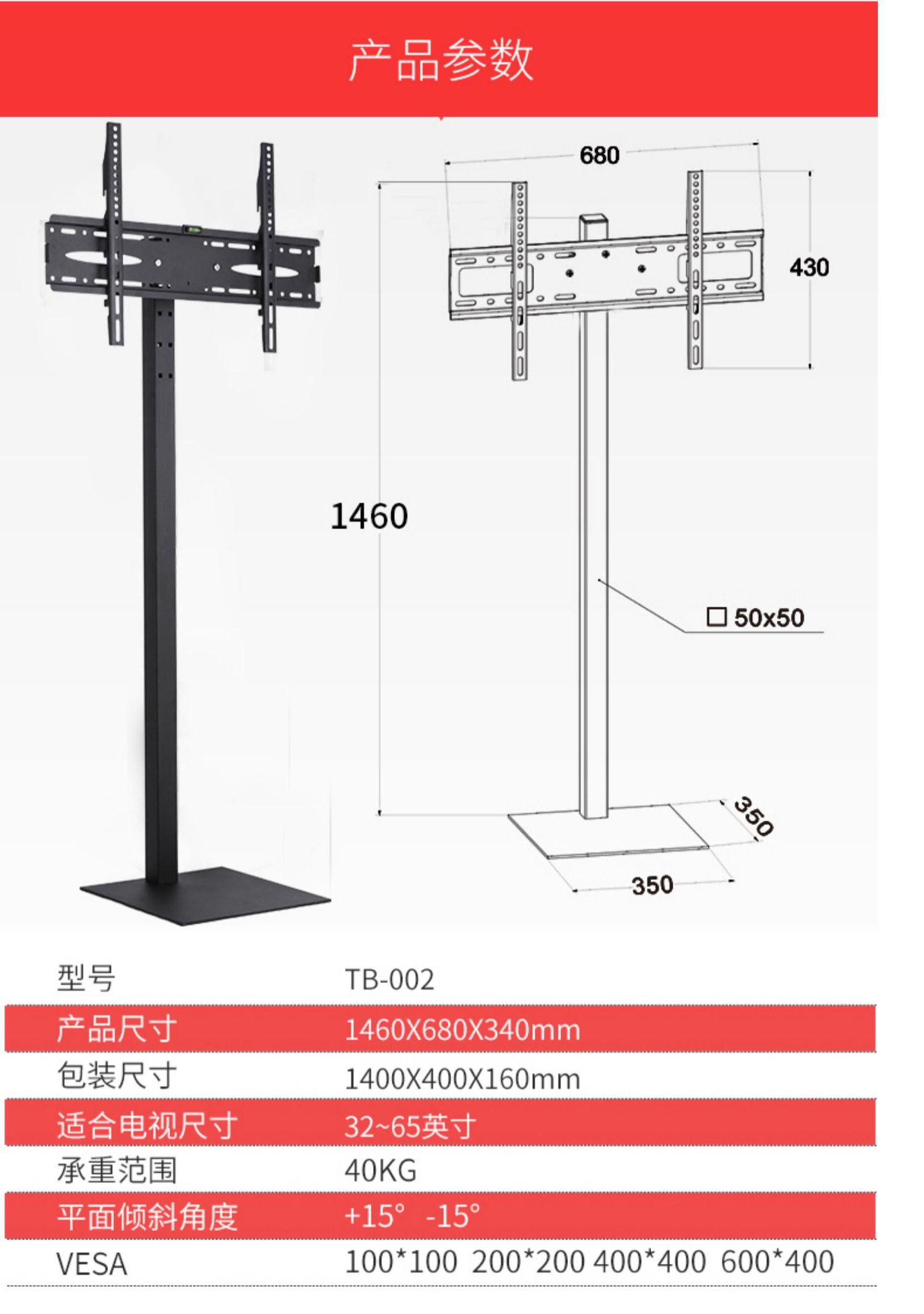 隐形电视机挂架子落地式支架底座移动免打孔显示器小米海信万能商品详情图