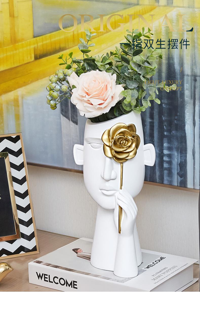 创意艺术花瓶摆件客厅插花干燥花北欧风轻奢现代简约家居装饰品详细照片