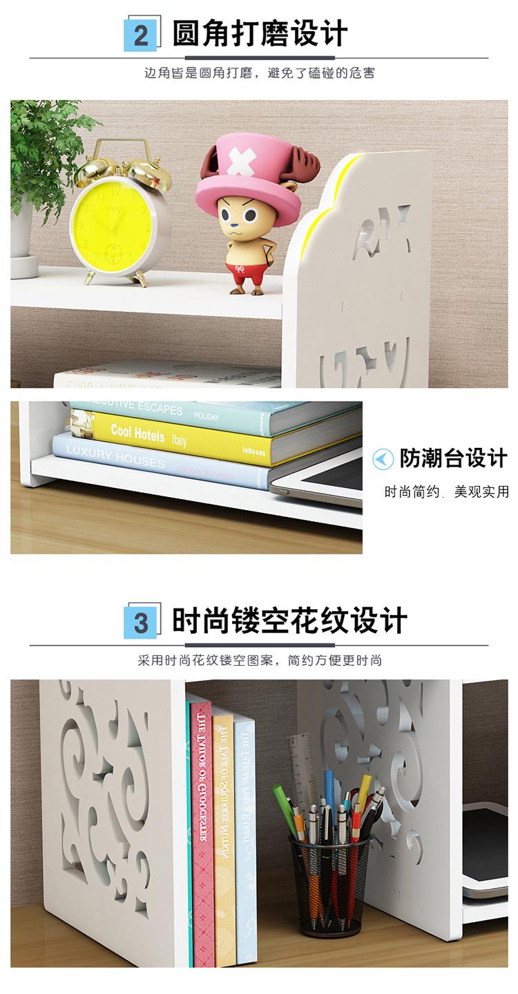 書架簡易桌上書架兒童桌面收納置物架簡約現代伸縮學生旋轉小書架 哈尼 免運可開發票