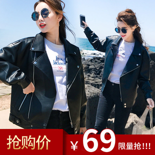 Малый кожаный женская одежда краткое модель весна , осень, зима сезон 2019 новый корейский дикий студент bf свободный локомотив кожа куртка пальто