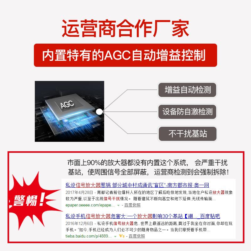 Усилитель для цифровой техники Creator  4G