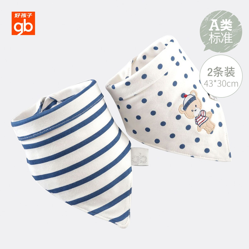 Хорошее полотенце для слюны для мальчика два полосатый детские Полотенце треугольное хлопок двухслойный Кнопка на младенца Пот кормить полотенцем, чтобы поесть