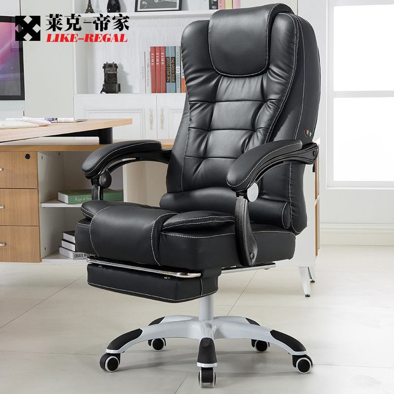 Кресло для персонала Like/Regal