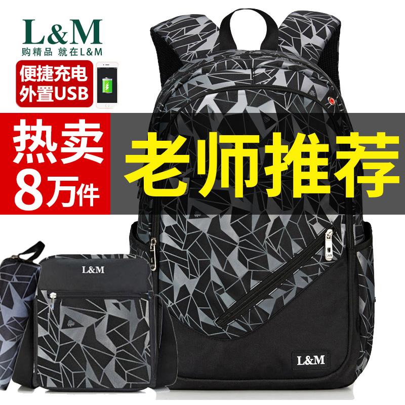 Плечи пакет мужской задний пакет популярный модные корейская версия Harajuku ulzzang высокая Zhongsheng младших школьных книг пакет