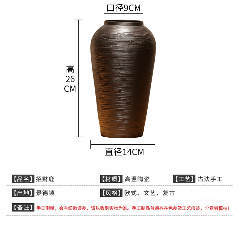 Jingdezhen ceramics dried flower vase new Chinese zen retro TV ark, porch decoration home decoration