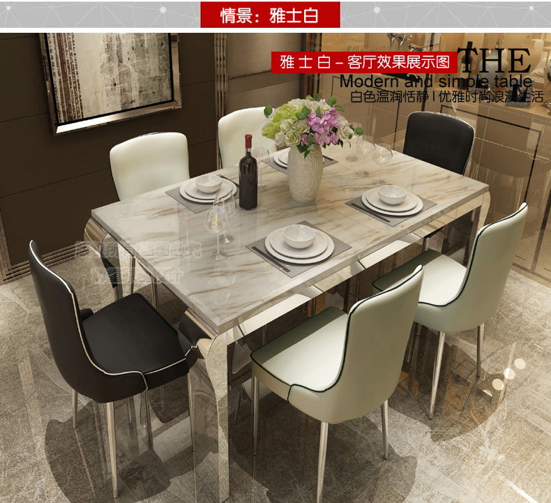优米屋大理石餐桌椅怎么样,优米屋大理石餐桌椅好不好呢
