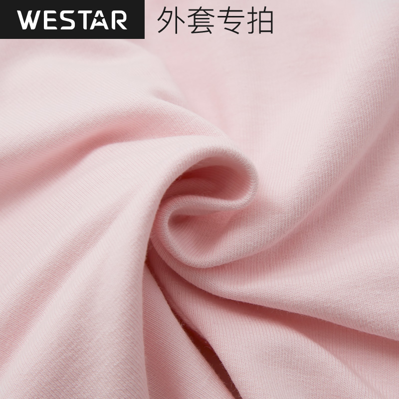 WE-middot;STAR coat shoot! Product cotton jacket one pack details link customer service