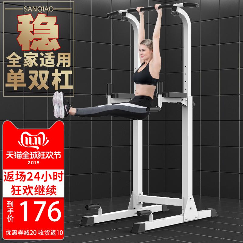 家用引体向上器室内单杠伸缩双杠架成人儿童增高拉伸体育健身器材