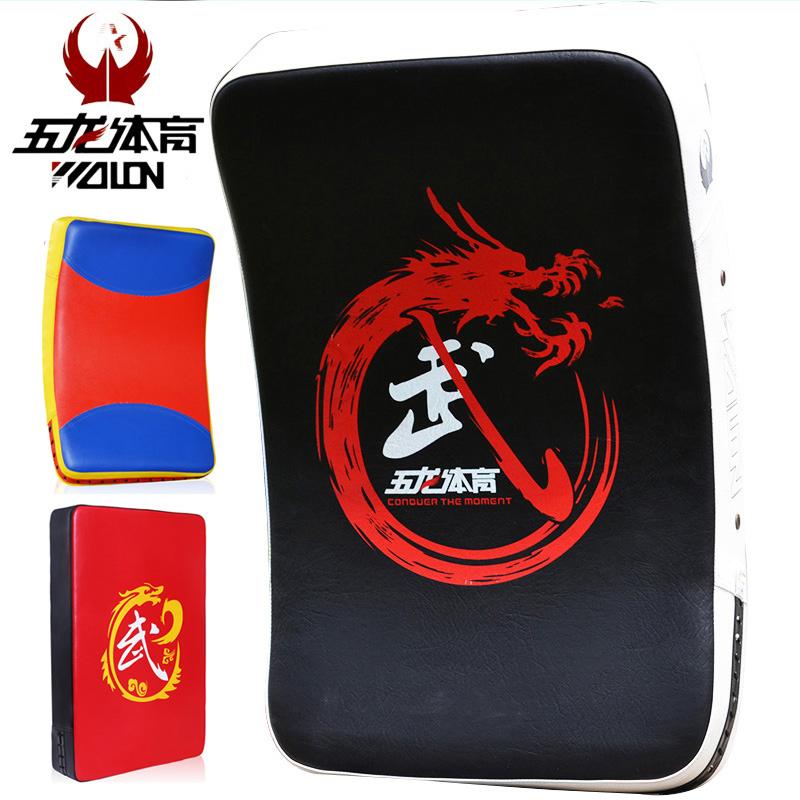 Wulong gói lớn ôm mục tiêu đấm bốc Sanda chiến đấu võ thuật đào tạo Taekwondo chân mục tiêu tay mục tiêu side kick mục tiêu arc mục tiêu
