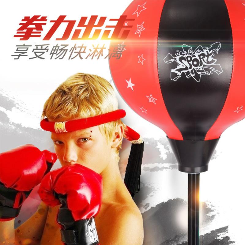 Ребенок бокс установите домой мальчик движение борьба удар перчатки ребенок саньшоу (свободный спарринг) фитнес игрушка упаковки в мешки кулак цель