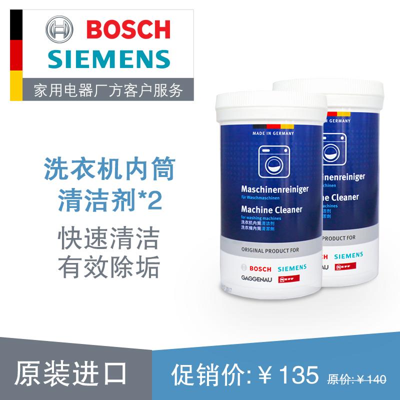 Комплектующие для стиральных машин Siemens
