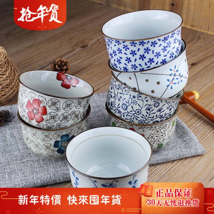 Phong cách Nhật Bản gió 4.25 inch bát cơm gốm