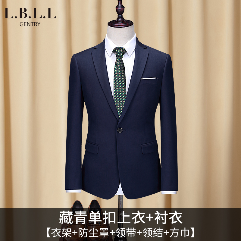 [218] Navy Blue Single Button Top + Shirt (send Tie + Bow Tie + Hanger + Dust Bag +  Square Towel)