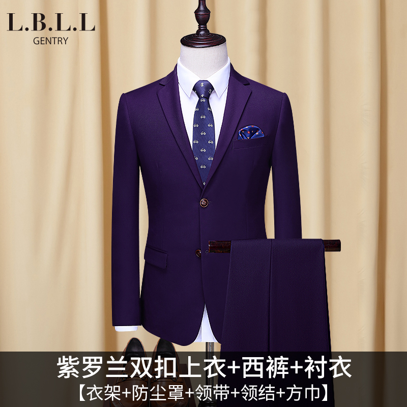 [298] Violet Double Button Top + Shirt + Trousers (send Tie + Bow Tie + Hanger + Dust Bag +  Square Towel)