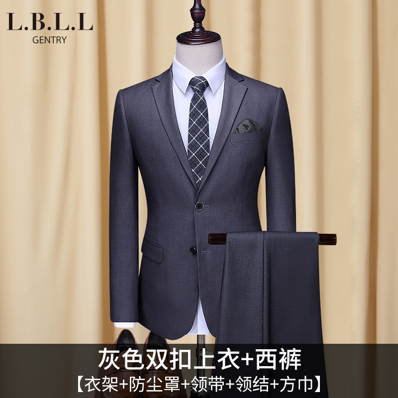 [258] Gray Double Button Top + Trousers (send Tie + Bow Tie + Hanger + Dust Bag +  Square Towel)
