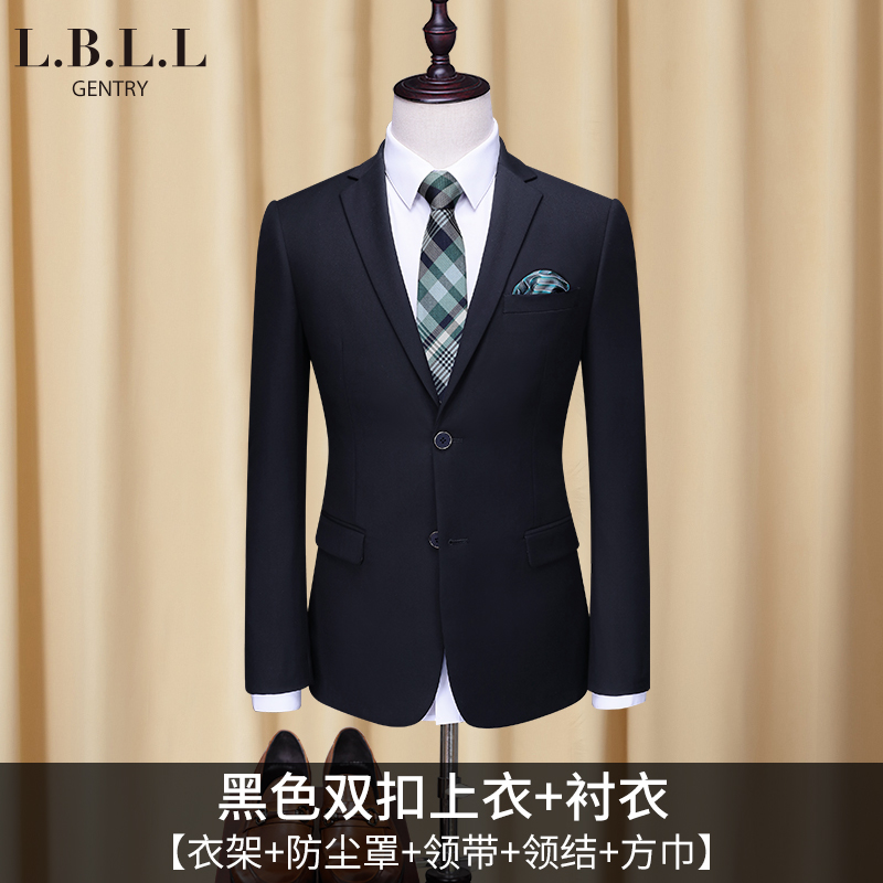 [218] Black Double Button Top + Shirt (send Tie + Bow Tie + Hanger + Dust Bag +  Square Towel)