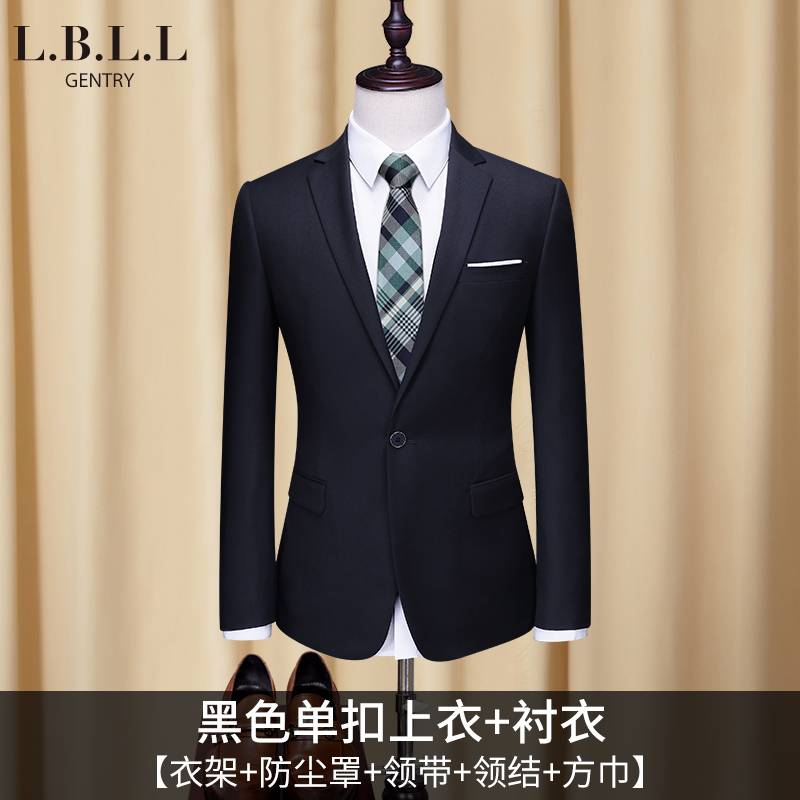 [218] Black Single Button Top + Shirt (send Tie + Bow Tie + Hanger + Dust Bag +  Square Towel)