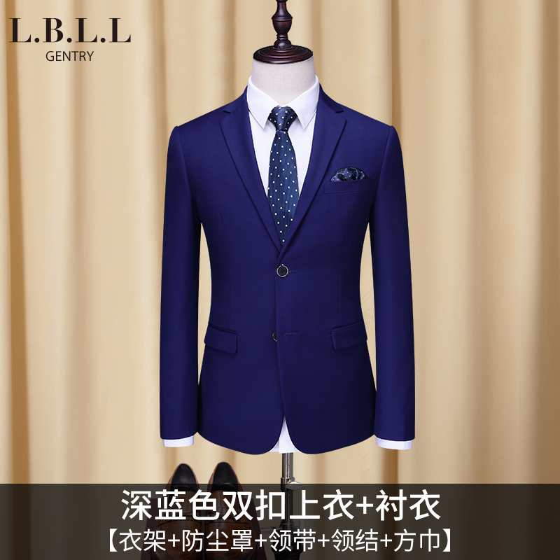 [218] Dark Blue Double Button Top + Shirt (send Tie + Bow Tie + Hanger + Dust Bag +  Square Towel)