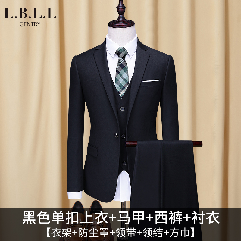 [368] Black Single Button Top + Vest + Trousers + Shirt (send Tie + Bow Tie + Hanger + Dust Bag +  Square Towel)