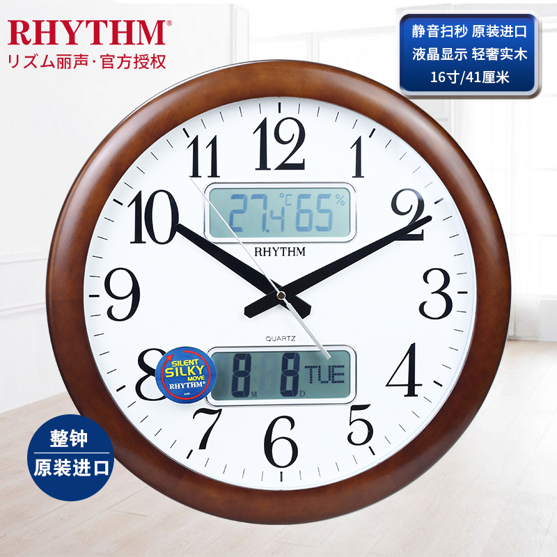 Usd 9714 Rhythm Li Sound Wall Clock Living Room Calendar Lcd