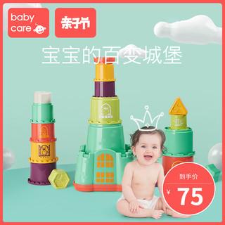 Пирамидки,  Babycare ребенок геморрой музыка игрушка мужской и женщины ребенок головоломка строительные блоки сложить высокий башня 1-3 лет ребенок геморрой чашка, цена 873 руб