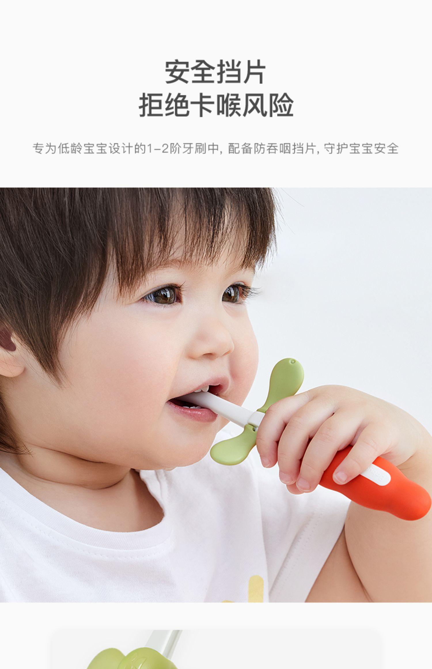 【babycare】婴儿童乳牙软毛牙刷【2支装】6