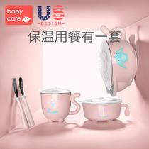 Babycare ребенок посуда ребенок вода сохранение тепла чаша присоска чаша ребенок чаша ложка установите ребенок вспомогательный еда чаша