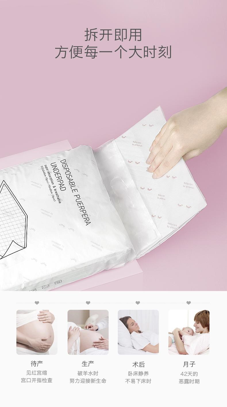 孕产妇产褥垫产后用品大号护理垫成人一次性月经垫片详细照片