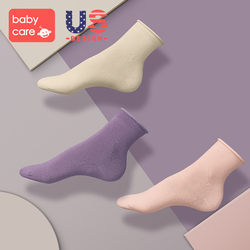 babycare maternity socks pure cotton spring and summer loose mouth maternity confinement socks postpartum tube socks female sweat-absorbent