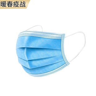 [50 suits] three layer respirator with melted spray cloth.