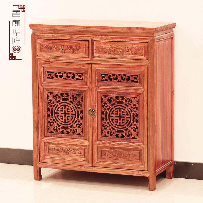 中式鞋柜实木南榆木明清仿古两门两抽鞋柜对开门储物柜置物柜