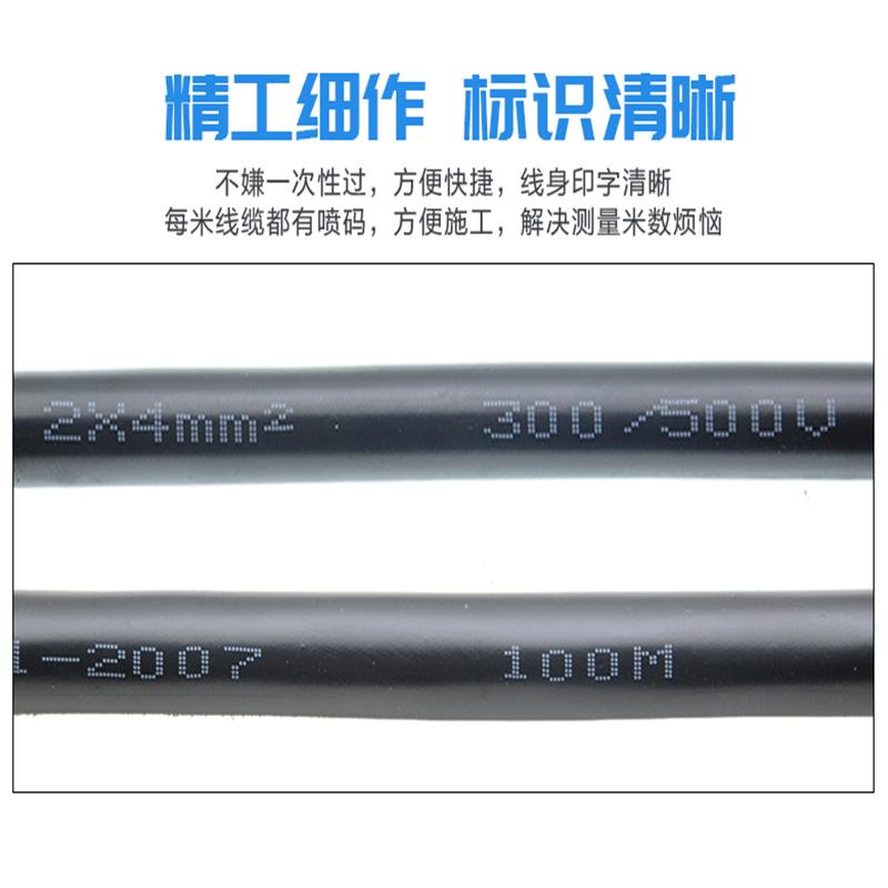 无氧铜rvv护套线2芯1.5平方电缆电源线软线