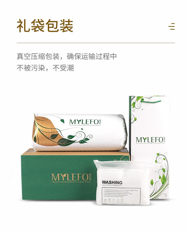 福满园 乳胶枕 93%泰国天然乳胶含量 图37