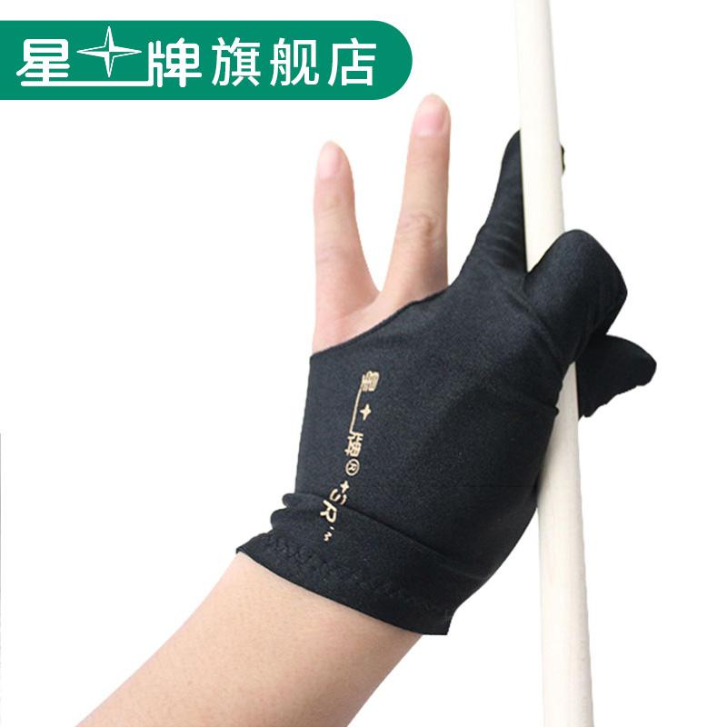 Găng tay bi-a Sao Găng Tay Bida Găng Tay Billiard Pool Cue Đặc Biệt Billiards Găng Tay Ba Găng Tay Finger Men