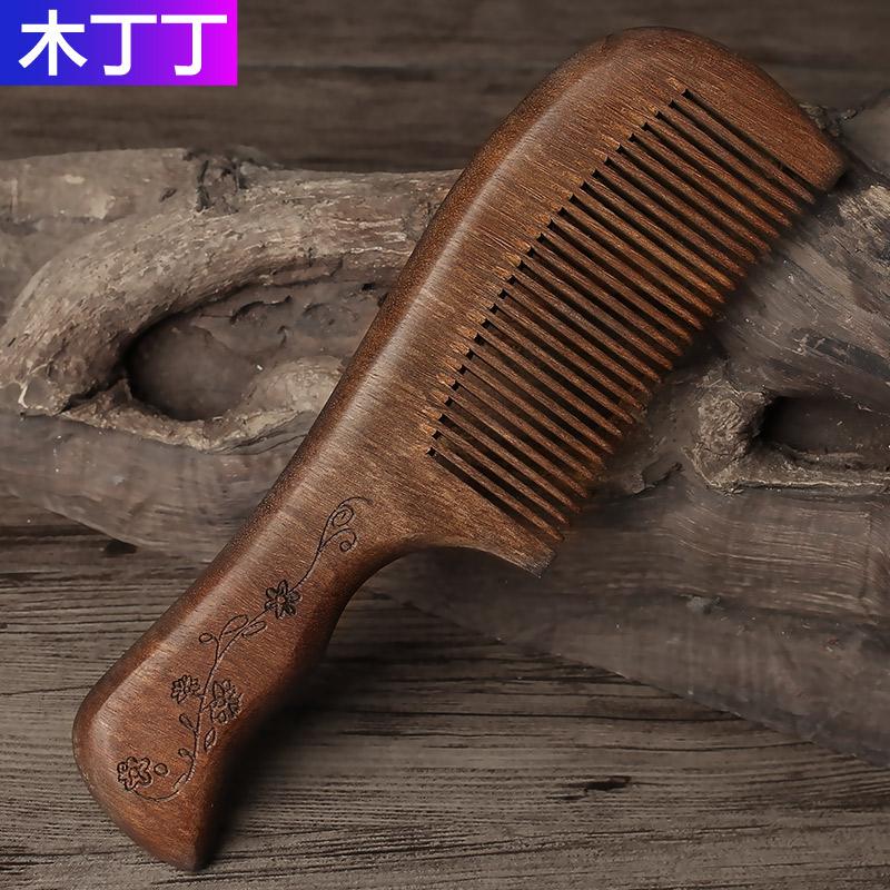 檀香木梳男家按摩子女经络天然用防静电卷发发型木头造木梳头部梳