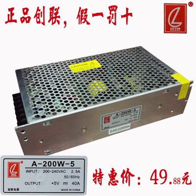 Genuine Creative LED Dedicated Display Power 5V40A200W full color switching power supply