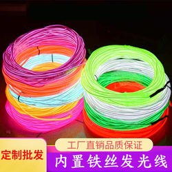 Glowing line light handmade light diy neon light material model mini small neon light line fine word wire lamp