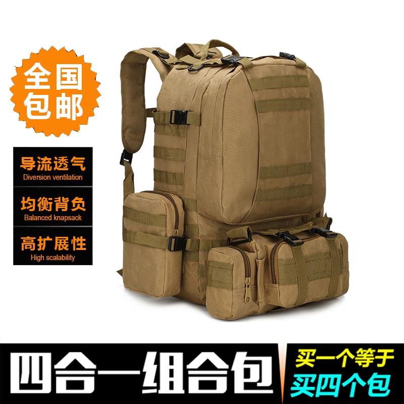Тактическая задняя часть пакет путешествие пакет Плечи пакет Специальная войск совмещает заднюю большую емкость пакет вентилятор цвет Наружная спина пакет Mountaineering пакет мужской