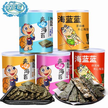 【海蓝蓝食品旗舰店】海蓝蓝 三层海苔夹心脆40g