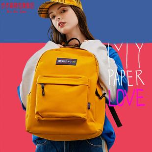 【步步高官方正品】时尚旅行双肩包书包