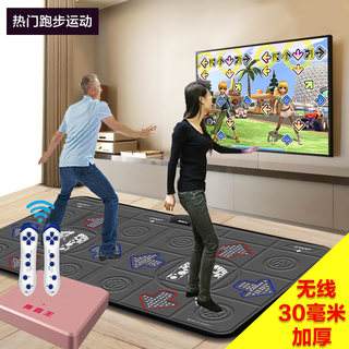 Dance king high-definition double dance carpet TV computer dual-use thick home massage wireless shake treadmill